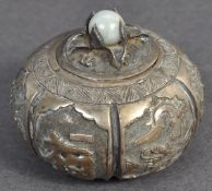 19TH CENTURY CHINESE SILVER WHITE METAL PUMPKIN