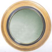 LARGE REGENCY GEORGIAN CONVEX WALL MIRROR