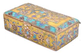 BELIEVED 19TH CENTURY CHAMPLEVE ENAMEL PILL BOX