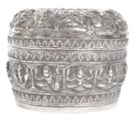 19TH CENTURY INDIAN SILVER LIDDED BOWL WITH RELIEF