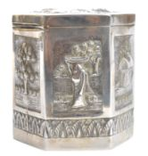 EARLY 20TH CENTURY ANTIQUE INDIAN SILVER LIDDED PO