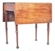 AN 18TH CENTURY GEORGIAN MAHOGANY DROP LEAF GATE LEG TABLE