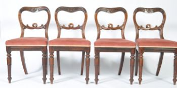 SET OF FOUR 19TH CENTURY GILLOWS MANNER DINING CHA