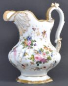ANTIQUE FRENCH PARIS PORCELAIN HAND PAINTED JUG