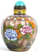 EARLY 20TH CENTURY CHINESE PAINTED GLASS SCENT BOTTLE
