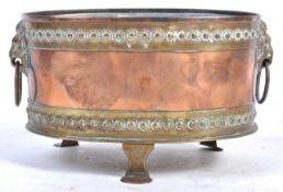 19TH CENTURY VICTORIAN ENGLISH ANTIQUE COPPER AND BRASS JARDINIERE