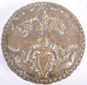 LATE 19TH CENTURY PERSIAN ISLAMIC HAND BEATEN BOWL