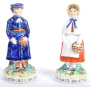 PAIR OF RARE BRISTOL STAFFORDSHIRE FIGURES OF SCHOOL CHILDREN