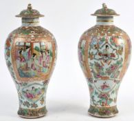 A PAIR OF 18TH CENTURY CHINESE CANTON VASES AND COVERS OF PLUMB FORM