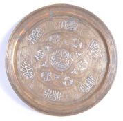 19TH CENTURY EGYPTIAN CAIROWARE SILVER, COPPER AND BRASS PLATE
