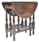 17TH CENTURY CHARLES II OAK PEG JOINTED SIDE TABLE