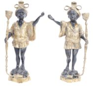 PAIR OF TWO TONE BRONZE BLACKAMOOR FIGURINES