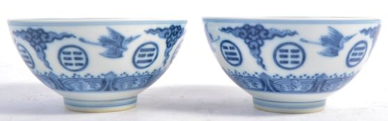 PAIR OF 19TH CENTURY CHINESE GUANGXU BLUE & WHITE BOWLS