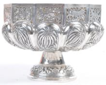 INDIAN ANTIQUE SILVER PEDESTAL BOWL DECORATED WITH ANIMALS