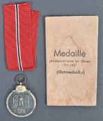 WWII SECOND WORLD WAR GERMAN EASTERN FRONT MEDAL