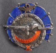 RARE EARLY SOVIET UNION AIR FORCE / LONG HAUL FLIG