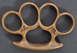 BRITISH WWII SECOND WORLD WAR KNUCKLE DUSTER
