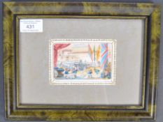 RARE 19TH CENTURY CRIMEAN WAR POSTCARD IN FRAME