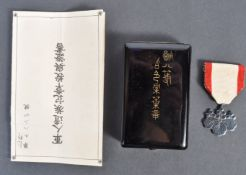 ORIGINAL WWII JAPANESE ORDER OF THE RISING SUN MEDAL