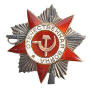 ORIGINAL SOVIET RUSSIAN ' ORDER OF THE PATRIOTIC W