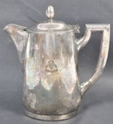 WWI FIRST WORLD WAR IMPERIAL GERMAN SILVER PLATE C