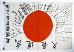 ORIGINAL WWII SECOND WORLD WAR JAPANESE GOOD LUCK FLAG