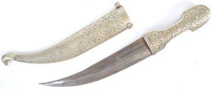 ANTIQUE 19TH CENTURY PERSIAN / INDIAN JAMBIYA DAGG