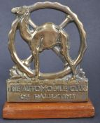 RARE 1930S AUTOMOBILE CLUB OF PALESTINE MEMBERS BRASS CAR MASCOT