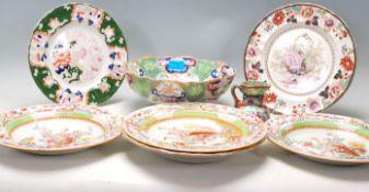 A quantity of 19th Century Mason's Ironstone china