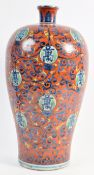 LARGE CHINESE RED GROUND MEIPING PLUM FORM VASE