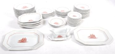 WEDGWOOD FLYING CLOUD EXTENSIVE DINNER SERVICE