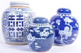 THREE CHINESE GINGER JARS AND COVERS DATING FORM T