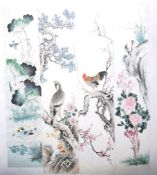 SET OF FOUR HAND PAINTED CHINESE PANELS DEPICTING