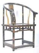 20TH CENTURY CHINESE BLACK LACQUER HORSESHOE CHAIR