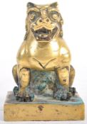 18TH / 19TH CENTURY CHINESE GILDED BRONZE FU DOG S