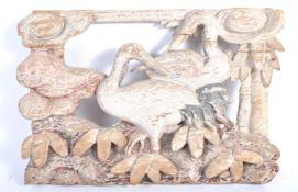 ANTIQUE HAND CARVED PANEL DEPICTING BIRDS