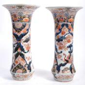 PAIR OF 18TH CENTURY JAPANESE IMARI VASES