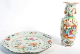 TWO PIECES OF CHINESE ANTIQUE PORCELAIN, VASE AND
