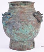 RARE BELIEVED SHANG DYNASTY CHINESE ARCHAIC BRONZE