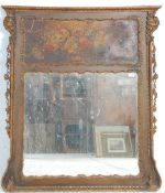 19TH CENTURY VICTORIAN WALL MIRROR IN GILT MOULDED