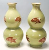 CHINESE CELADON DOUBLE GOURD FISH VASES