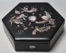 A vintage 20th century oriental Japanese / Chinese