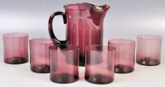 20TH CENTURY RETRO VINTAGE AMETHYST GLASS LEMONADE SET