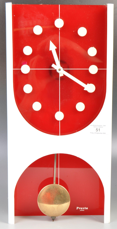 PRESTA JAPANESE RETRO 1970'S ACRYLIC WALL HANGING CLOCK
