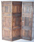 EARLY 20TH CENTURY INDIAN HARDWOOD THREE SECTION FOLDING SCREEN
