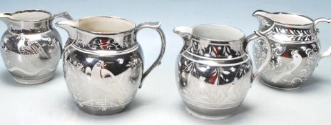 COLLECTION 19TH CENTURY VICTORIAN SILVER RESIST LUSTRE WARE JUGS