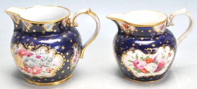 PAIR OF VICTORIAN 19TH CENTURY COBALT BLUE AND GILT JUGS