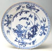 A CHINESE 19TH CENTURY BLUE & WHITE WALL CHARGER - PLATE