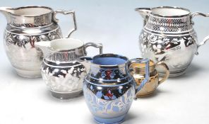 COLLECTION OF VICTORIAN 19TH CENTURY SILVER RESIST LUSTREWARE