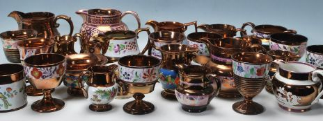 COLLECTION OF 19TH CENTURY VICTORIAN COPPER LUSTREWARE JUGS